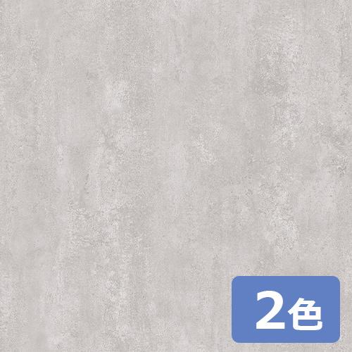 strong_concrete-mejinashi