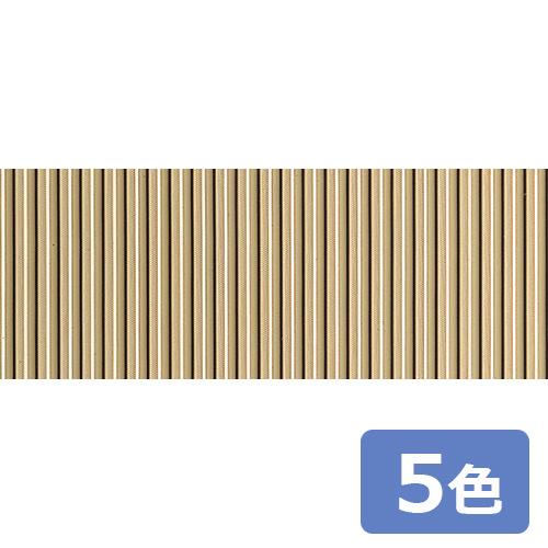 tajima_SR-4300-vertical