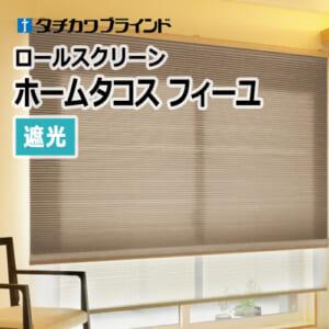 tachikawa_home_tacos_fille-japanese_blackout