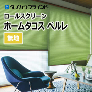 tachikawa_home_tacos_pelre_plain