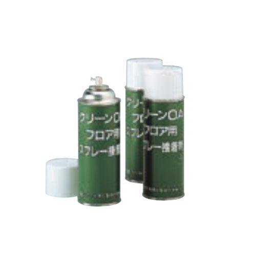 fukuviOAspray