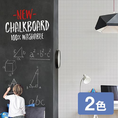 charkboard_WU20625_WU20626