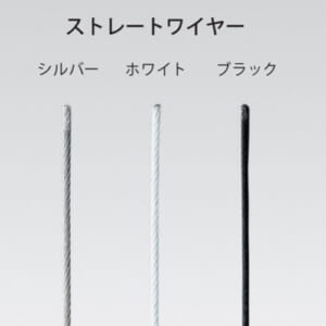 arakawa-straightwire-15-black