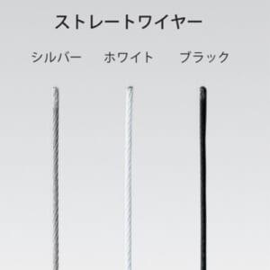 arakawa-straightwire-30-silver