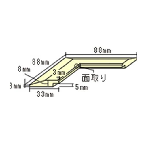 toua-Mikiri-BC-8