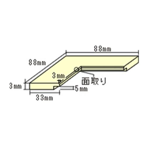 toua-Mikiri-HBC8