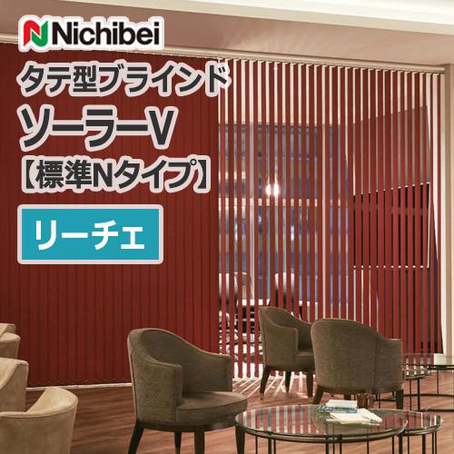 nichibei_blind_solar_v_basic_n_100_leeche