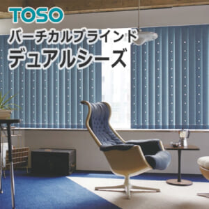toso_vertical_blind_dual_seez
