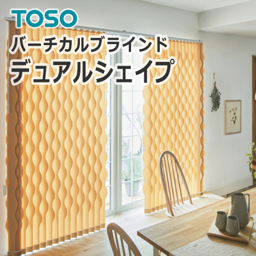 toso_vertical_blind_dual_shape