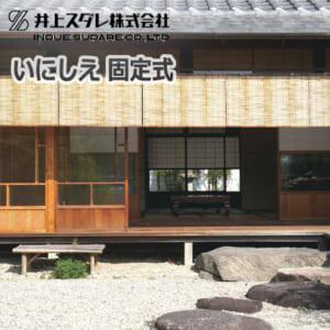 inouesudare_inishie_kotei