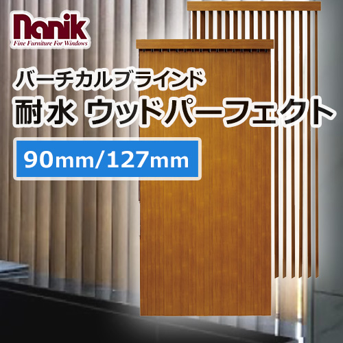 nanik-woodbrind-verticalsblinds-woodperfect