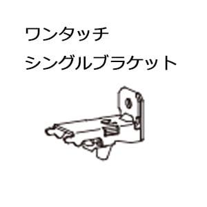 tachikawa_curtain-option_105428-105435