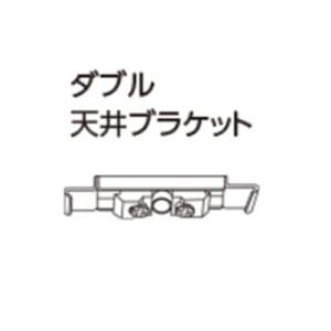 tachikawa_curtain-option_106899-106902
