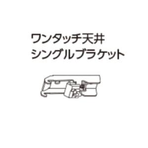 tachikawa_curtain-option_106927-106930