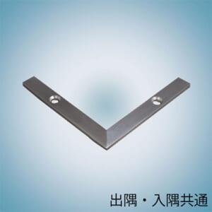 yasuda_stainlessbar-L-10