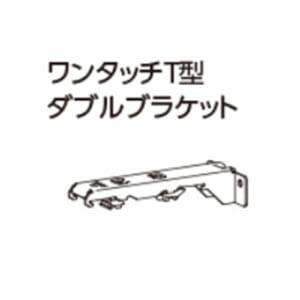 tachikawa_curtain-option_106489-106497