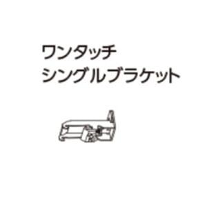 tachikawa_curtain-option_106903-106906
