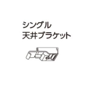 tachikawa_curtain-option_106887-106890
