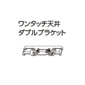 tachikawa_curtain-option_106525-106533