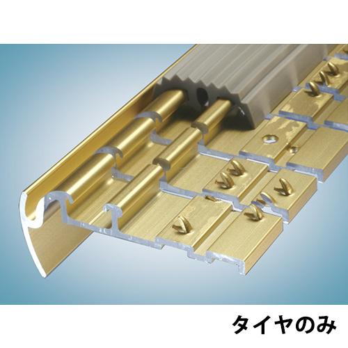 yasuda-nonslip-STG-202-F-G-rub