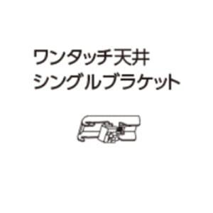 tachikawa_curtain-option_106507-106515