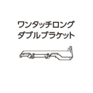 tachikawa_curtain-option_106471-106479