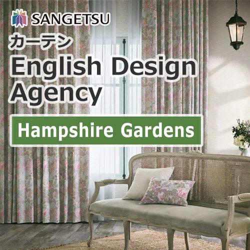 sangetsucurtain_eda_hampshire-gardens