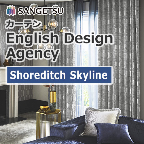 sangetsucurtain_eda_shoreditch-skyline