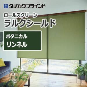 tachikawa-larcshield-botanical-linen