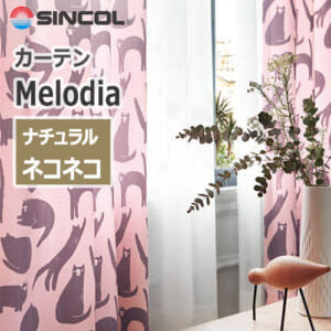sincol_melodia_natural_catcat