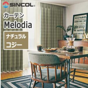 sincol_melodia_natural_cozy