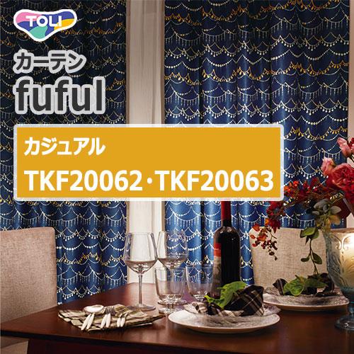 toli_TKF20062-TKF20063