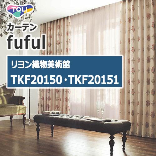 toli_TKF20150-TKF20151