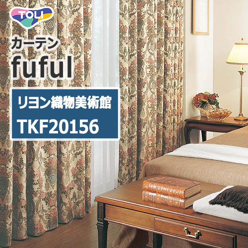 toli_TKF20156