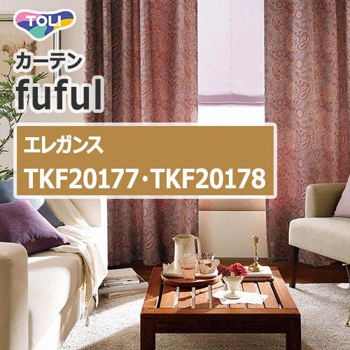 toli_TKF20177-TKF20178