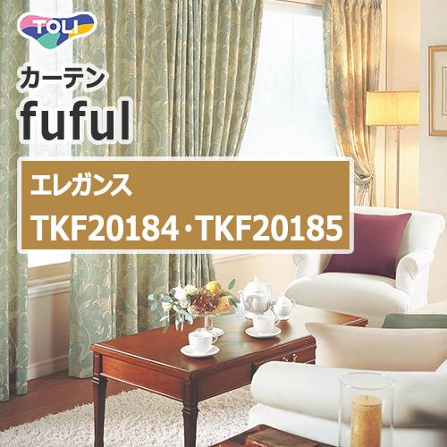 toli_TKF20184-TKF20185