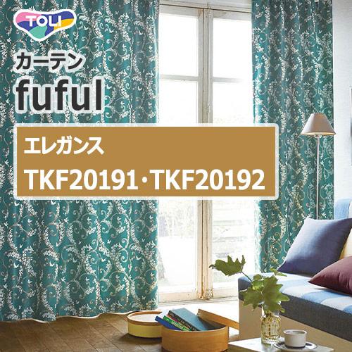 toli_TKF20191-TKF20192