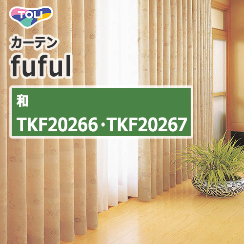 toli_TKF20266-TKF20267
