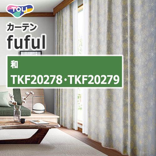 toli_TKF20278-TKF20279