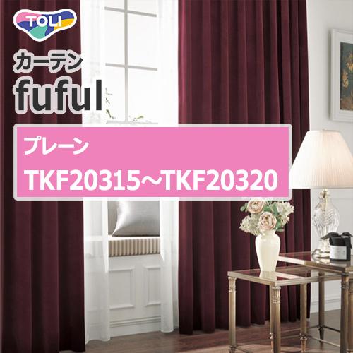 toli_TKF20315-TKF20320