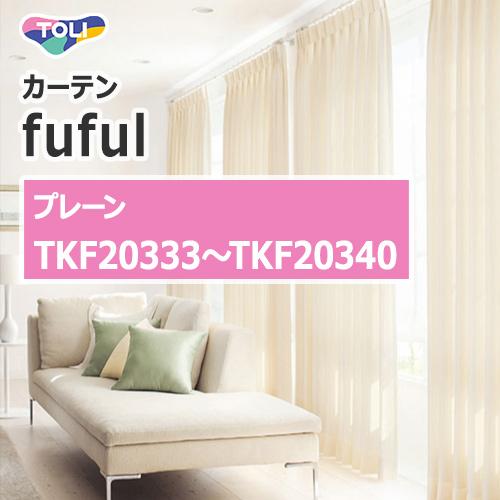 toli_TKF20333-TKF20340