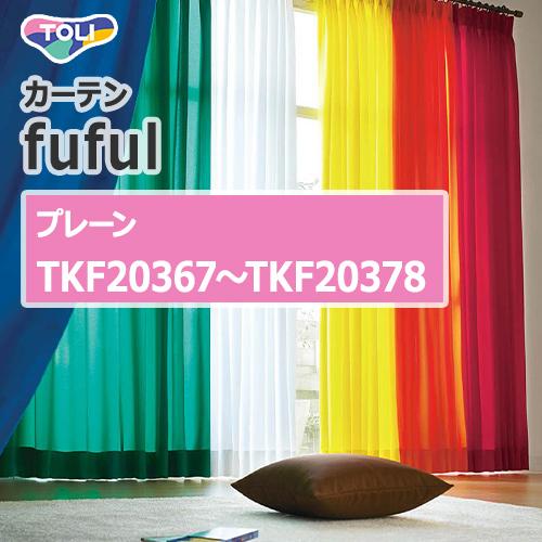 toli_TKF20367-TKF20378