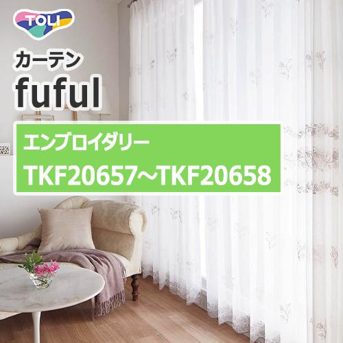 toli_TKF20657-TKF20658