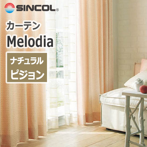 sincol_melodia_natural_pigeon