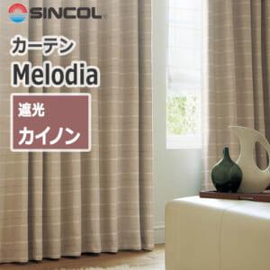 sincol_melodia_blackout_kainon