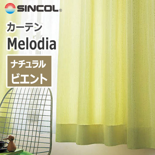 sincol_melodia_natural_vient