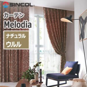 sincol_melodia_natural_uluru