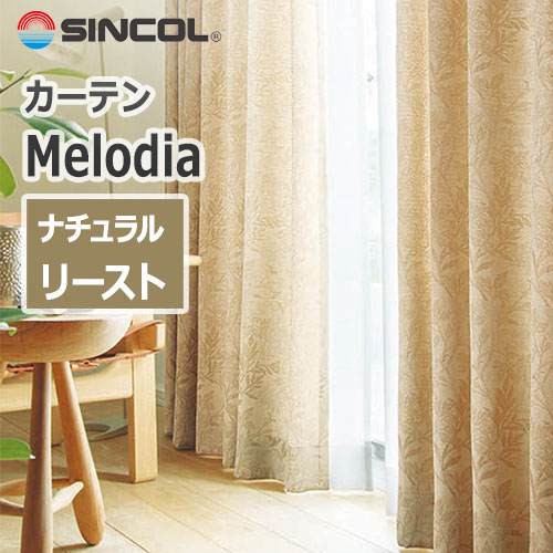 sincol_melodia_natural_riest