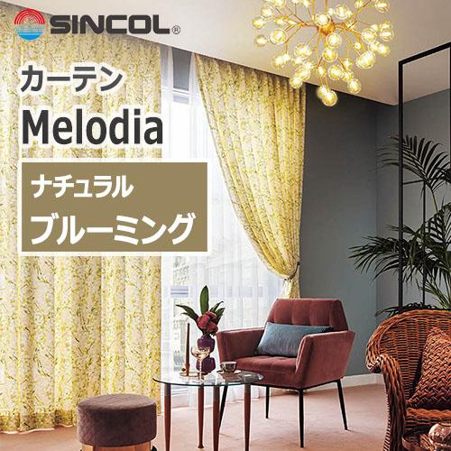 sincol_melodia_natural_blooming