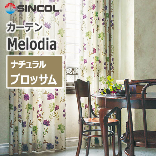 sincol_melodia_natural_blossom